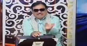 Hasb e Haal (Azizi as Ustad Sureelay Khan) - 23rd May 2020