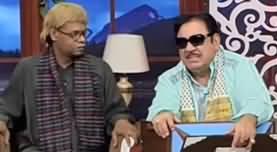 Hasb e Haal (Azizi as Ustad Sureelay Khan) - 23rd November 2019