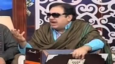 Hasb e Haal (Azizi as Ustad Sureelay Khan) - 29th December 2019