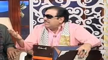Hasb e Haal (Azizi as Ustad Sureelay Khan) - 29th March 2020