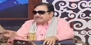 Hasb e Haal (Azizi as Ustad Sureelay Khan) - 5th October 2019