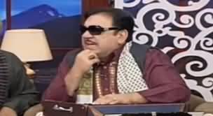 Hasb e Haal (Azizi as Ustad Sureelay Khan) - 8th February 2020