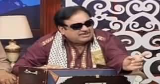 Hasb e Haal (Azizi as Ustad Sureelay Khan) - 8th March 2020
