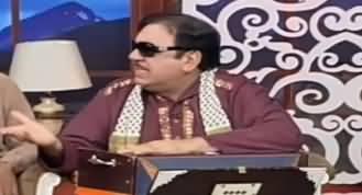 Hasb e Haal (Azizi as Ustad Sureelay Khan) - 8th November 2019