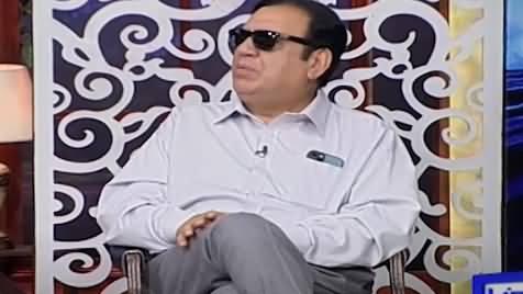 Hasb e Haal (Azizi As Yousaf Raza Gillani) - 6th August 2021