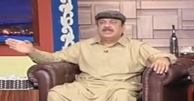 Hasb e Haal (Azizi with Family) - 11th October 2020