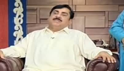 Hasb e Haal (Azizi with Family) - 21st April 2019