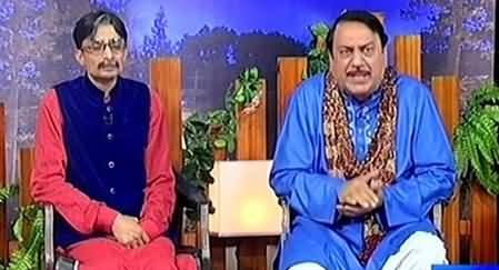 Hasb e Haal (Comedy Show) - 10th March 2017