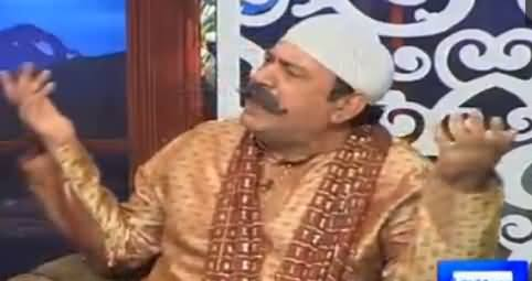 Hasb e Haal (Comedy Show) - 15th April 2017
