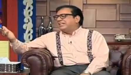 Hasb e Haal (Comedy Show) - 17th March 2017