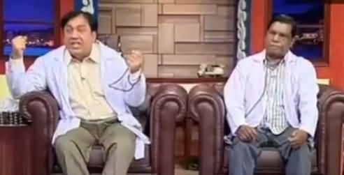 Hasb e Haal (Comedy Show) - 24th February 2017
