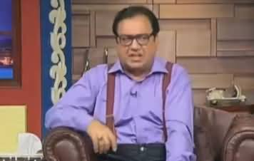 Hasb e Haal (Comedy Show) - 30th March 2017