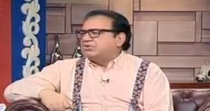 Hasb e Haal (Comedy Show) - 5th March 2017