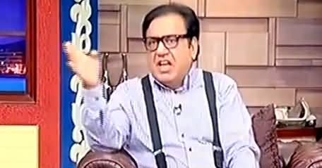 Hasb e Haal (Comedy Show) - 5th May 2017