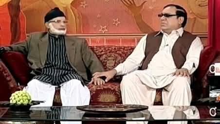 Hasb e Haal (Dialogue Between Shujaat Hussain & Tahir-ul-Qadri) – 2nd July 2015