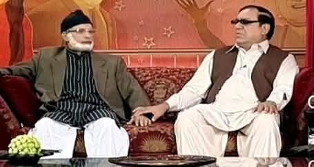 Hasb e Haal (Dr. Tahir-ul-Qadri & Ch. Shujaat Dummy) – 23rd July 2015