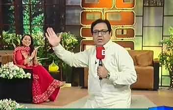 Hasb e Haal Eid Special – 9th August 2013