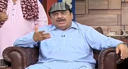 Hasb e Haal (EID Special - Azizi with Family) - 7th June 2019