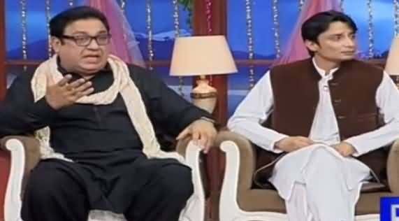 Hasb e Haal (Eid Special Show) - 6th June 2019