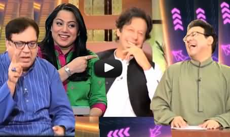 Hasb e Haal Eid Special Show With Imran Khan Chairman Tehreek e Insaf – 16th October 2013