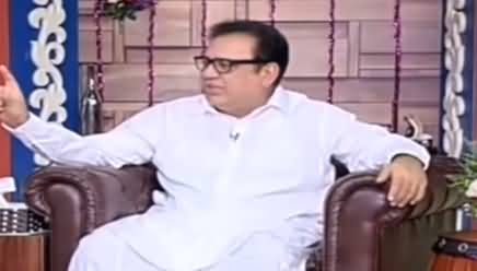 Hasb e Haal (Eid Special With Azizi) - 2nd August 2020