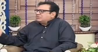 Hasb e Haal (Funny EID Mushaira) - 25th May 2020
