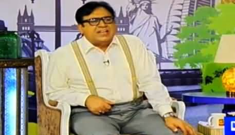 Hasb e Haal On Dunya News - 10th March 2016