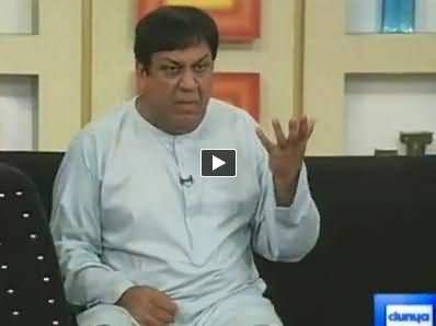 Hasb e Haal on Dunya News – 13th September 2014