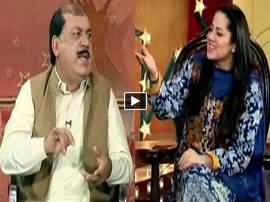 Hasb e Haal on Dunya News - 14th January 2016