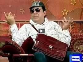 Hasb e Haal on Dunya News - 15th January 2016