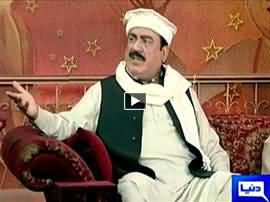 Hasb e Haal on Dunya News - 16th January 2016