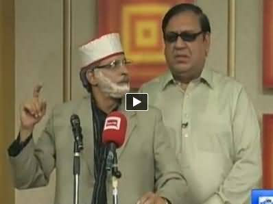 Hasb e Haal on Dunya News – 17th August 2014