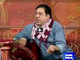 Hasb e Haal on Dunya News - 21st January 2016