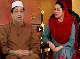 Hasb e Haal on Dunya News - 24th December 2015