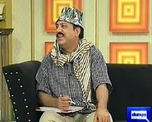 Hasb e Haal on Dunya News – 24thApril 2014