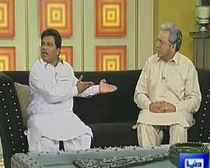 Hasb e Haal on Dunya News – 26th April 2014