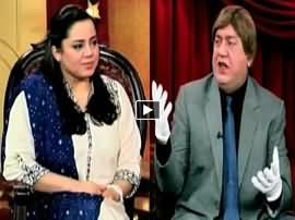 Hasb e Haal on Dunya News - 29th January 2016