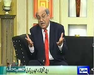 Hasb e Haal on Dunya News – 3rd April 2014