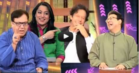 Hasb e Haal REPEAT (Eid Special with Imran Khan) – 1st February 2014