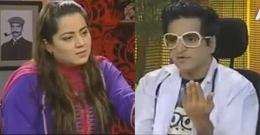 Hasb-e-Haal's Ex Member Najia Baig's Hilarious Interview in ATv Comedy Show