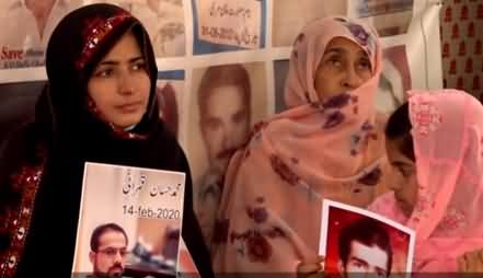 Haseeba Qambrani Struggling For the Recovery of Her Missing Brother