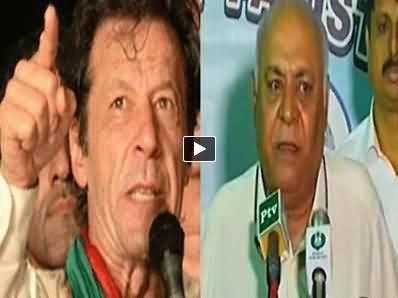 Hasil Bizenjo Blasts Imran Khan on Using Abusive Language in His Speeches