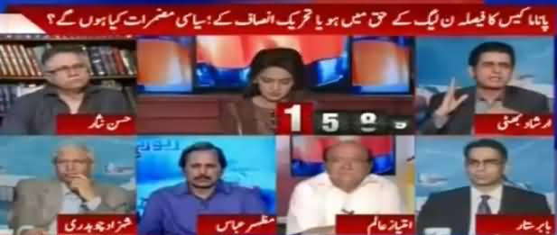 Hassan Nisar Analysis On Panama Case's Expected Verdict On 20th April