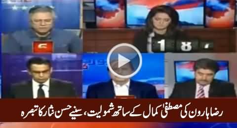 Hassan Nisar Analysis on Raza Haroon Joining Mustafa Kamal & Its Impact on MQM
