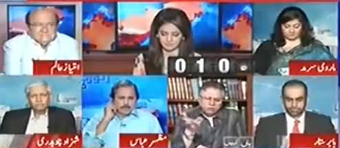 Hassan Nisar Analysis on Sharif Family's Defence on Panama Case in Supreme Court