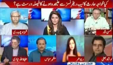 Report Card (Khawaja Haris Nawaz Sharif Case Se Alag) - 11th June 2018