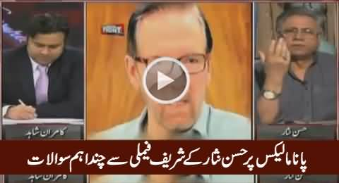 Hassan Nisar Asks Some Valid Questions From Sharif Family on Panama Leaks