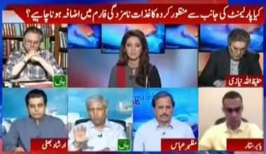 Hassan Nisar badly criticizing Reham Khan for stealing Imran Khan´s Blackberry and called her