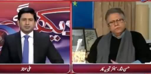 Hassan Nisar Bashing Govt on The Miserable Condition of Public