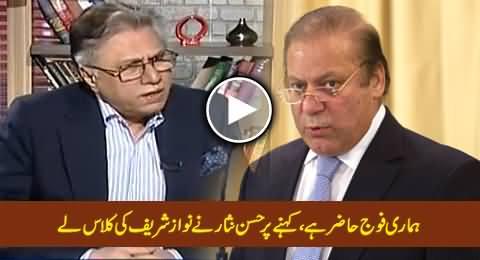Hassan Nisar Blasts Nawaz Sharif on Saying